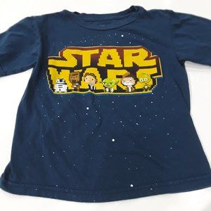 Star Wars Tiny Death Star T-shirt navy blue